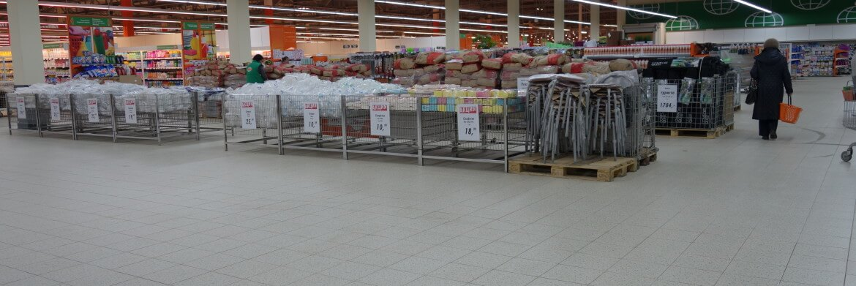 -для-гипермаркета-супермаркета-плитка-керамогранит.jpg