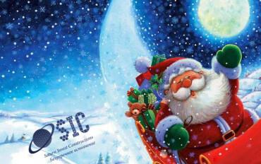 Saturn Invest Constructions поздравляет Вас с наступающим Новым Годом и Рождеством!!!