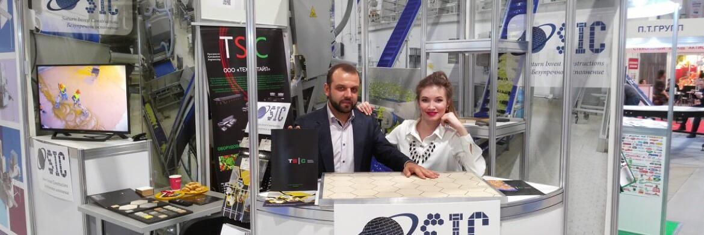 SIC_FoodTech_Krasnodar_2017.jpg